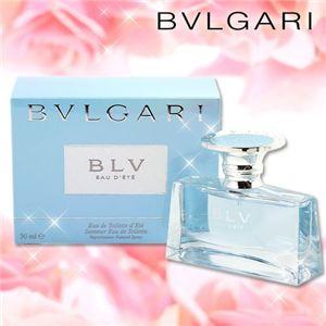 BVLGARI(ブルガリ) ブルー エテ 30ml - 拡大画像