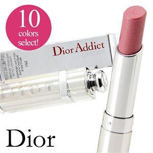 Dior(ディオール) アディクト リップスティック #260:ローズ デザビエ