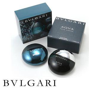 BVLGARI(ブルガリ) アクア2点セット 50mL×2点 - 拡大画像