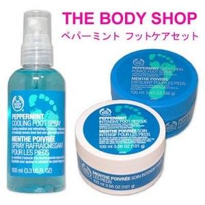 THE BODY SHOP(ザ・ボディショップ) ペパーミント フットケアセット