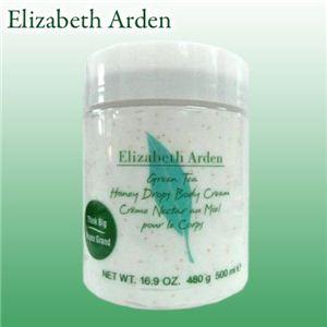 Elizabeth Arden(エリザベスアーデン) グリーンティハニードロップ 500ml - 拡大画像