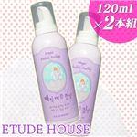 ETUDE HOUSE(エチュードハウス) マジックバブルピーリング 120ml 2本組