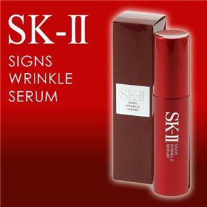 SK-2(エスケーツー) 美容液 サインズリンクルセラム 30g