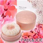 PAUL&JOE(ポール&ジョー) フェイスパウダーN(ルースパウダー) 3 サンド