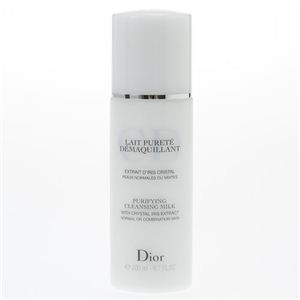 Christian Dior(クリスチャンディオール) ピュリファイング クレンジングミルク - 拡大画像