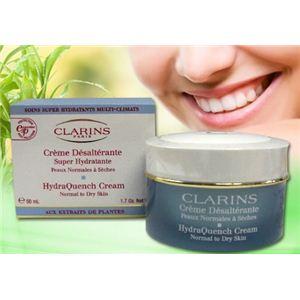 CLARINS(クラランス) シュペール イドラタン クリーム イドラタン クリーム(50ml)
