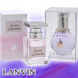 LANVIN(ランバン) 香水 エクラ ドゥ アルページュ/ジャンヌ ランバン セット - 拡大画像
