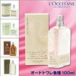 L'OCCITANE(ロクシタン) 香水 ジャスミングリーンティ オードトワレ 100ml
