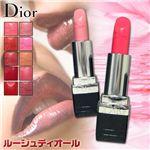Christian Dior(クリスチャン ディオール) ルージュディオール #298 ベージュ アンデスィズ