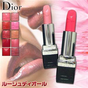 Christian Dior(クリスチャン ディオール) ルージュディオール #465 ピンクシェリー