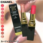 CHANEL(シャネル) ルージュココシャイン #53 PREMICE プレミス(ピンク系)