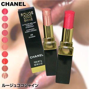 CHANEL(シャネル) ルージュココシャイン #57 AVENTURE アバンチュール(ピンク系) - 拡大画像