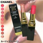 CHANEL(シャネル) ルージュココシャイン #57 AVENTURE アバンチュール(ピンク系)
