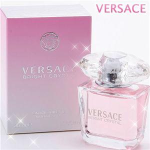 VERSACE(ヴェルサーチ) ブライトクリスタル 30ml