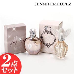 Jennifer Lopez(ジェニファーロペス) スティル 30ml & マイグロウ 30ml セット