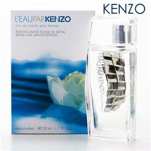 KENZO(ケンゾー) ローパケンゾー メタルリーフ 50ml - 拡大画像