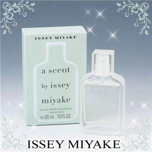 香水 ア セント バイ イッセイミヤケ(ISSEY MIYAKE) 30ml - 拡大画像