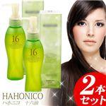 髪用ヘアーオイル ハホニコプロ 十六油 120ml【2本セット】ヒーティング対応