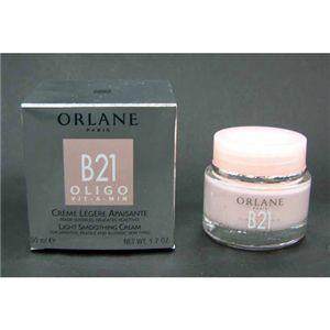 オリゴ ヴァイタミン B21 デイクリーム