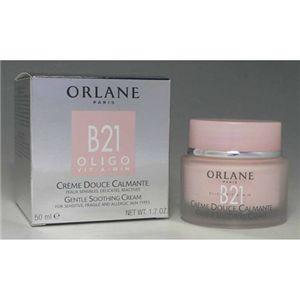 オリゴ ヴァイタミン B21 ナイトクリーム - 拡大画像