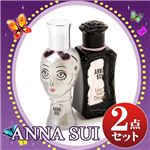 ANNA SUI(アナスイ) 香水2点セット EDT30mL