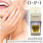 AVOPLEX(アボプレックス) ネイルトリートメントオイル