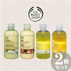 THE BODY SHOP(ザ ボディショップ) ボディシャンプー シャワージェル マンゴー(MAN) 【250ml×2個セット】