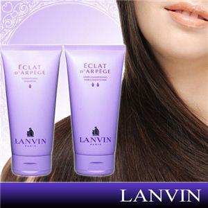 LANVIN(ランバン) エクラ・ドゥ・アルページュ ヘアケア シャンプー 150ml×1本 - 拡大画像