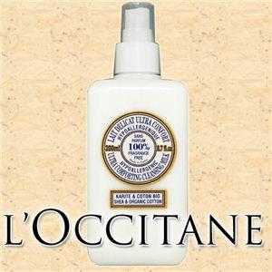 L'OCCITANE(ロクシタン) シア コンフォート クレンジングミルク - 拡大画像