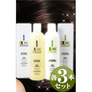 BIOGEM シャンプー&コンディショナー - 拡大画像