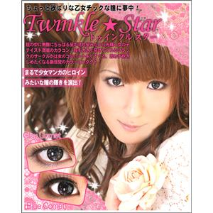 Twinkle Star & Angelic Eyes 全4色 カラコン・カラーコンタクト 2枚セット グレイコメット - 拡大画像