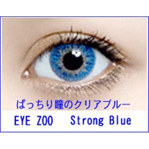 EYE ZOO 2枚セット ストロングブルー - 拡大画像