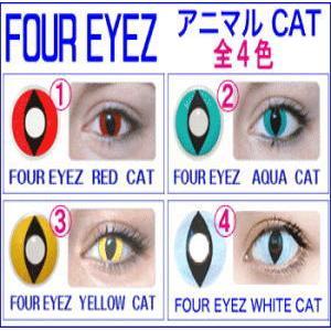 FOUR EYEZ CATシリーズ全4色 2枚セット WHITE CAT - 拡大画像