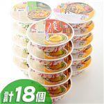 九州「五木食品」カップきつねうどん 18食セット
