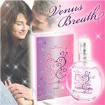 Venus Breath(ヴィーナスブレス)