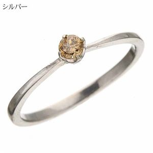 シャンパンカラーダイヤリング 指輪 0.1ct 2061-SV/シルバー 13号 - 拡大画像