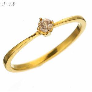 シャンパンカラーダイヤリング 指輪 0.1ct 2061-SV/ゴールド 7号 - 拡大画像