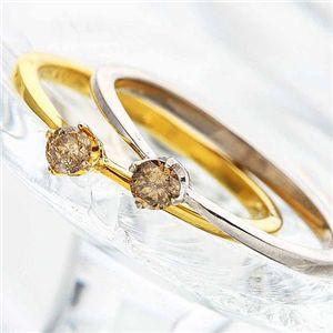 シャンパンカラーダイヤリング 指輪 0.1ct 2061-SV/ゴールド 13号 h02