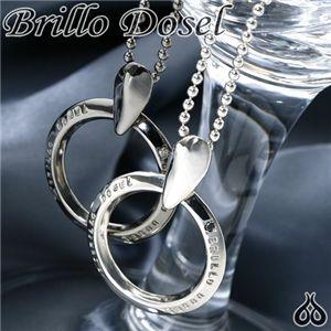 Brillo Dosel(ブリロ ドッセル)【光と影】 La rueda de Fortuna運命の輪ペンダント 2212ブラックバージョン 50cm h02