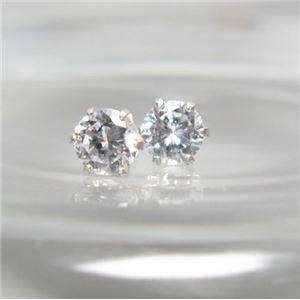 プラチナ Iクラスダイヤモンドピアス0.3ct - 拡大画像