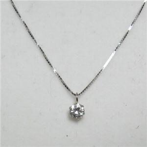 プラチナ Iクラスダイヤペンダント0.2ct (K10WGチェーン) - 拡大画像