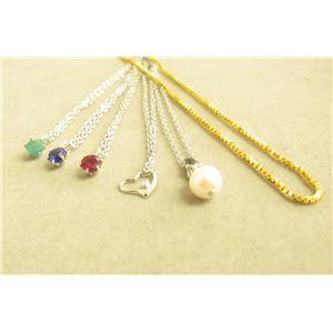 3大宝石6点セット h01