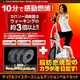サイクルツイスタースリム&テンションベルト3本セット - 縮小画像2