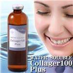 保湿美容液 コラーゲル100プラス 100ml