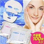 マーベラスセパレートマスク クリアリテンション&スキンリバイタル 100枚セット