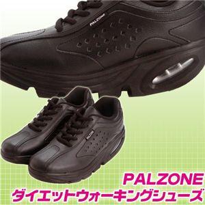 PALZONE(パルゾン)ダイエットウォーキングシューズ ブラック23.5cm