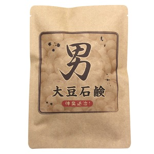 男 大豆石鹸 【2個セット】