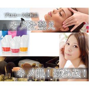 リエナ 洗顔 500g 2個セット