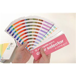 色見本 カラーサンプル DICカラーガイドPART2(4・5・6)