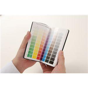 DICポケット型カラーチャート